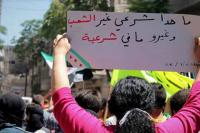 From Aleppo: "
