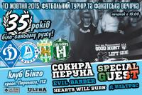 Sokyra Peruna, Bronson and Evil Barber bei den Dynamo Ultras in Kiev am 10.10.2015