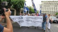 Demo am 05.06.2015 in Athen