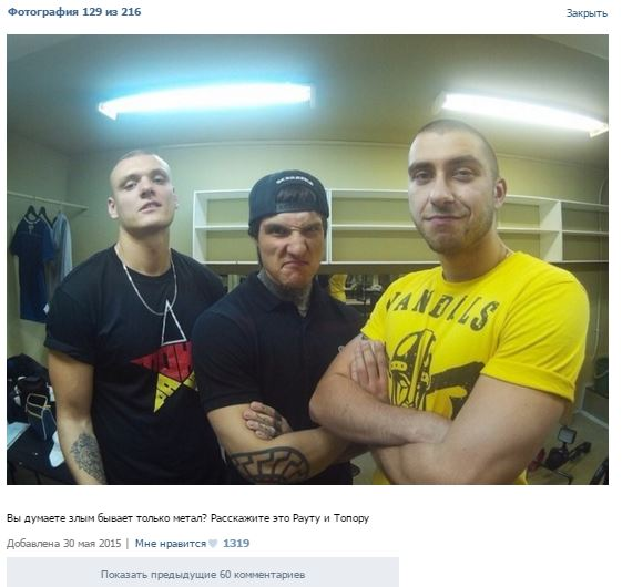 37 - Alex (Slaughter To Prevail) with Russian right-wing rap-artists Tony Raut and Gary Topor (wearing White Rex t-shirt)