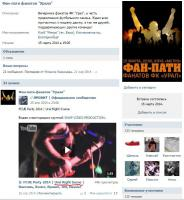 "42 - page of ""Urals Fan Party"" Alex follows"