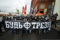8 - black sun svastika banners on Neo Nazi demonstrations in Russia