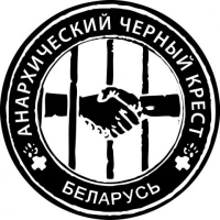 Anarchist Black Cross - Belarus