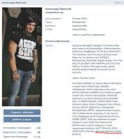 "41 - Alex (SLaughter To Prevail) follows ""Ural Fan Party"" - a meeting of Ural's Neo Nazi hooligans"