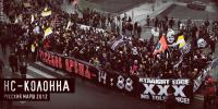 7 - black sun svastika banners on Neo Nazi demonstrations in Russia