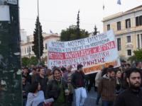 Demo in Athen 4